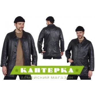 Куртка кожаная офицерская мото черная Франция
